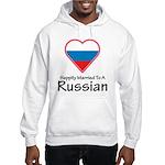 Happily Married Russian Hooded Sweatshirt