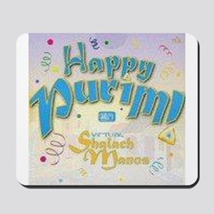 Happy Purim Mousepad