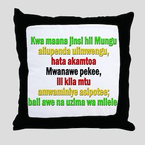 John 3:16 Swahili Throw Pillow