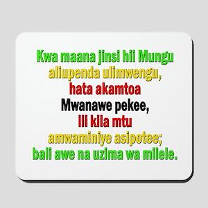 John 3:16 Swahili Mousepad