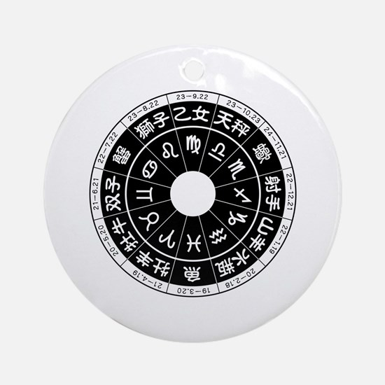 zodiac Ornament (Round)