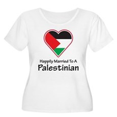 Happily Married Palestinian Women's Plus Size Scoo