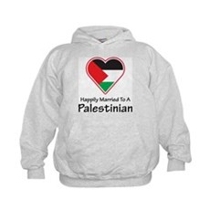 Happily Married Palestinian Kids Hoodie