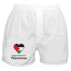 Happily Married Palestinian Boxer Shorts
