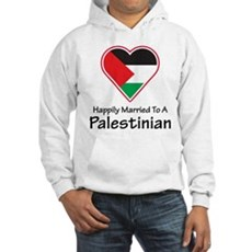 Happily Married Palestinian Hooded Sweatshirt