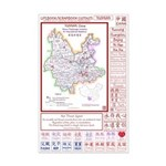 Yunnan Orphanage Map Lifebook Cutouts (v1.1)