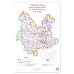 Yunnan Orphanage Map Large Poster (v1.1) 23x35