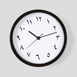 Iranian Wall Clock (White)