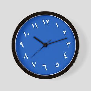 Iranian Wall Clock (Blue)