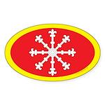 Aethelmearc Oval Sticker (50 pk)