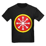 Aethelmearc Kids Dark T-Shirt