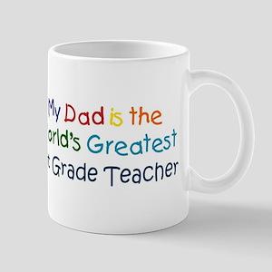 Greatest 1st Grade Teacher Mug