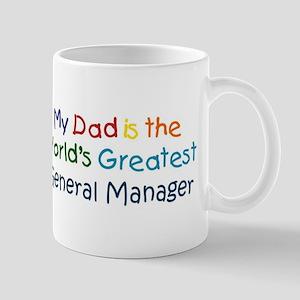 Greatest General Manager Mug