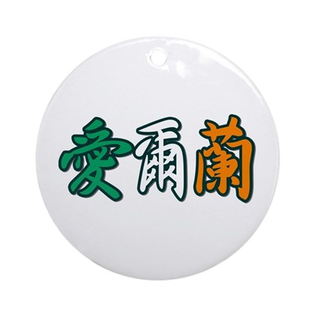 Ireland in Chinese Ornament (Round)