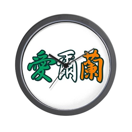 Ireland in Chinese Wall Clock