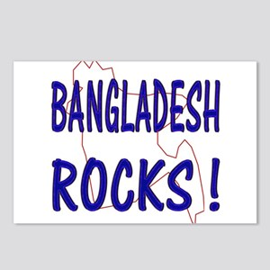 Bangladesh Rocks ! Postcards (Package of 8)