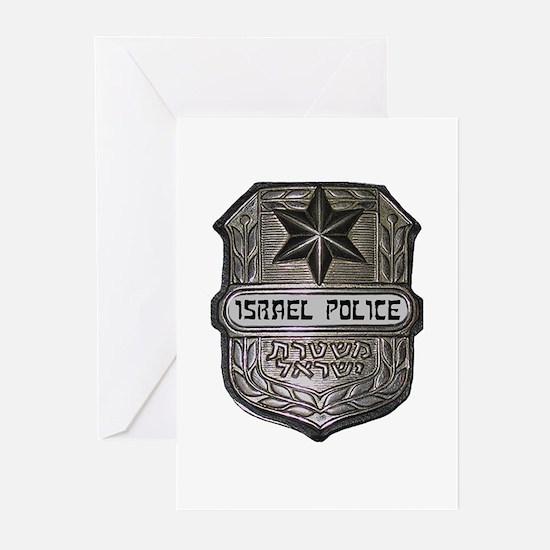 Israeli Police Greeting Cards (Pk of 20)