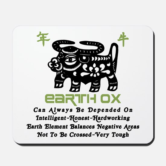 Earth Ox Mousepad