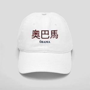 Obama with English Cap