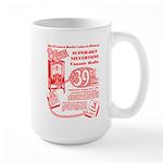 8-Tube Large Mug