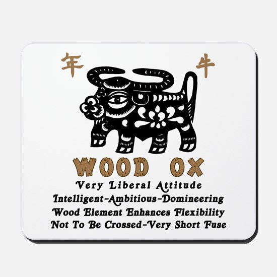 Wood Ox Mousepad