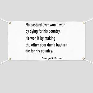 Patton on Winning a War Banner
