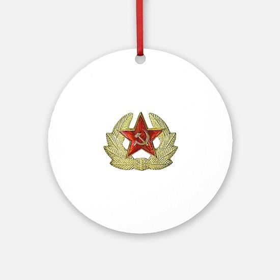 Soviet USSR Russian Ornament (Round)