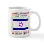 Gay Israel Mug
