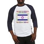Gay Israel Baseball Jersey