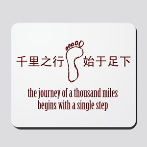 A Single Step Mousepad