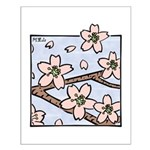 Alishan flowers Small Poster