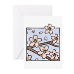 Alishan flowers Greeting Cards (Pk of 20)