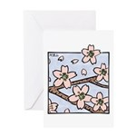 Alishan flowers Greeting Card