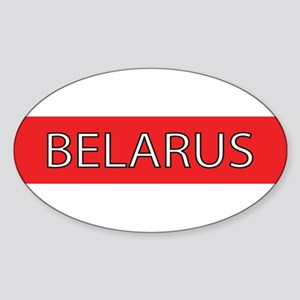 Full Name Outlined Oval Sticker