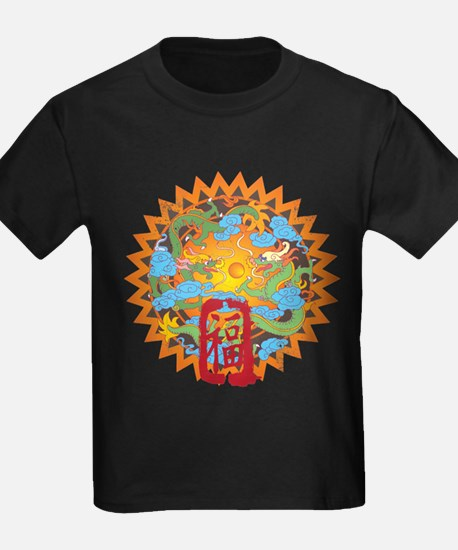 Good Fortune Dragons T