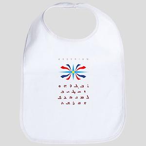 Assyrian Flag with Alphabet Bib