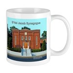 B'Nai Jacob Synogogue Mug