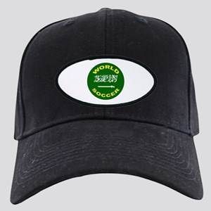 Saudi Arabia World Cup Soccer Black Cap