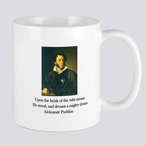 Aleksandr Pushkin Mug