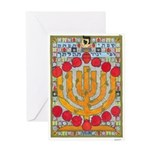 And My lips Will Praise You Greeting Card