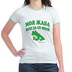 CTEPBA.com Jr. Ringer T-Shirt