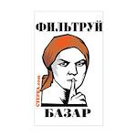 CTEPBA.com Rectangle Sticker