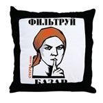 CTEPBA.com Throw Pillow