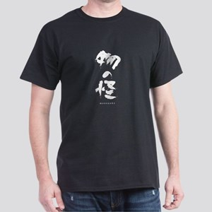 Mononoke Dark T-Shirt