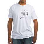 Hideyoshi's Death Poem Fitted T-Shirt
