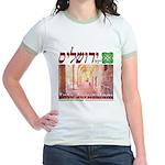 'Into Jerusalem', Old City: Jr. Ringer T-Shirt