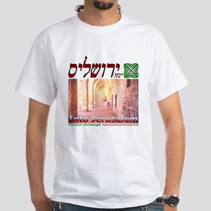 'Into Jerusalem' Old City colonnade: Wh T-Shirt