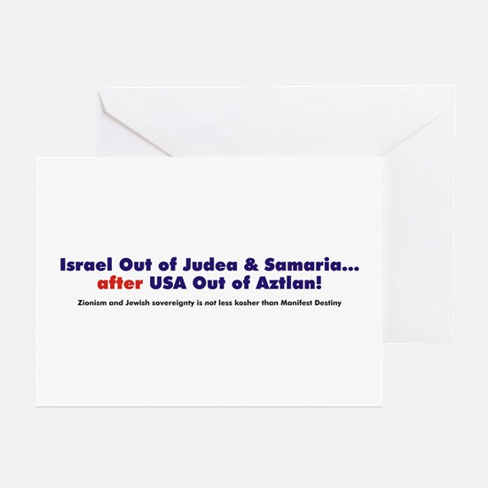 Israeli Land Concessions Afte Greeting Cards (Pack
