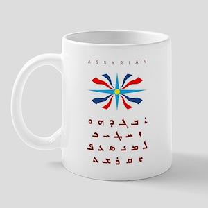 Assyrian Alphabet with Flag Mug