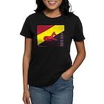 stay dog stay Women's Dark T-Shirt